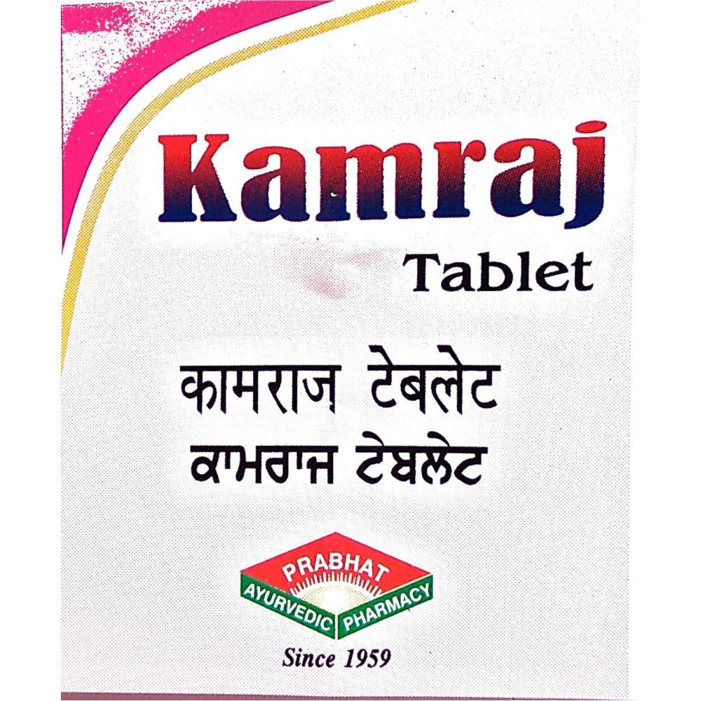 Prabhat Ayurvedic Kamraj Tablet (100tab)
