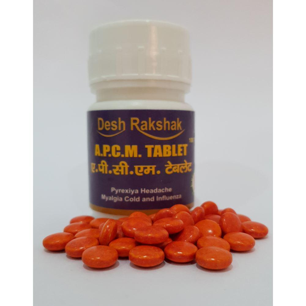 Deshrakshak A.P.C.M. Tablet (100tab)