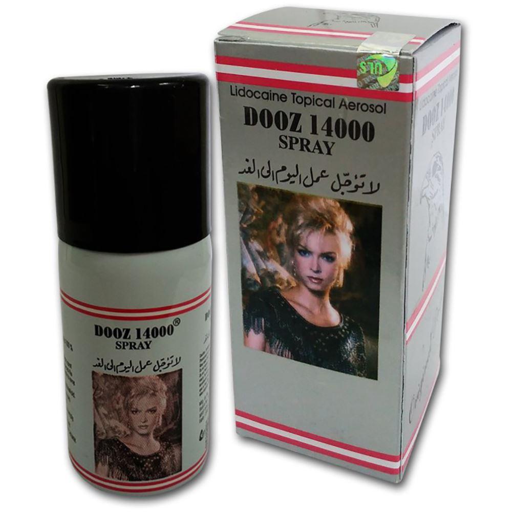 Universal Lifesciences Dooz 14000 Spray (20g, Pack of 3)