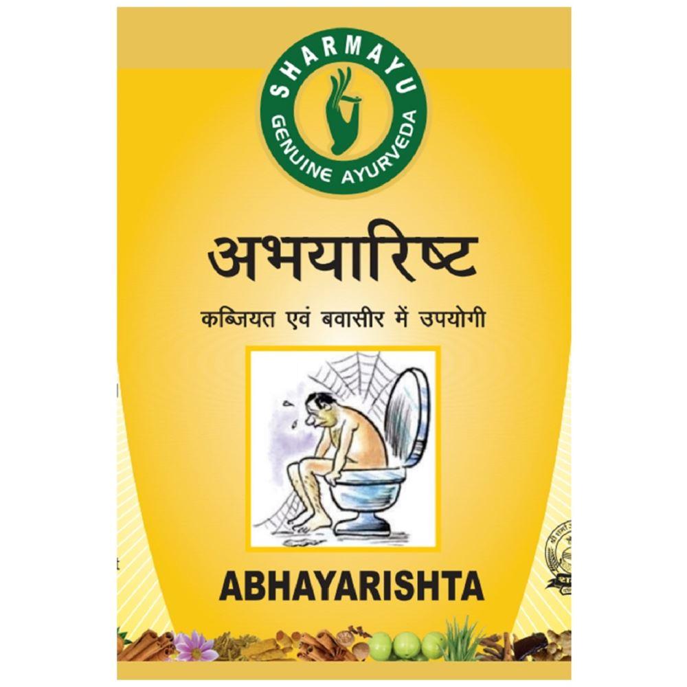 Sharmayu Abhayarishta (450ml)