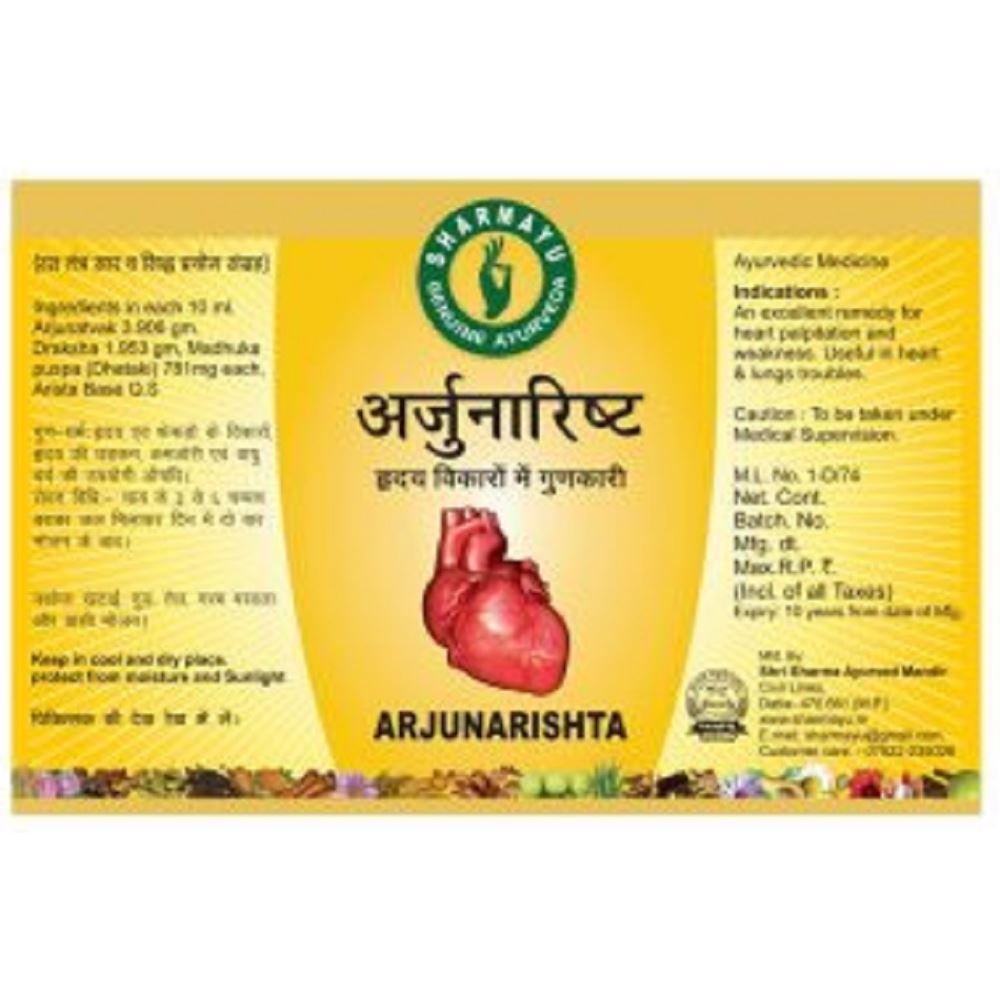 Sharmayu Arjunarishta (450ml)