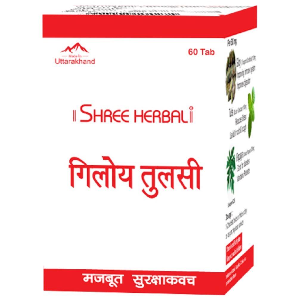 Shree Herbal Giloy Tulsi Tablet (60tab)