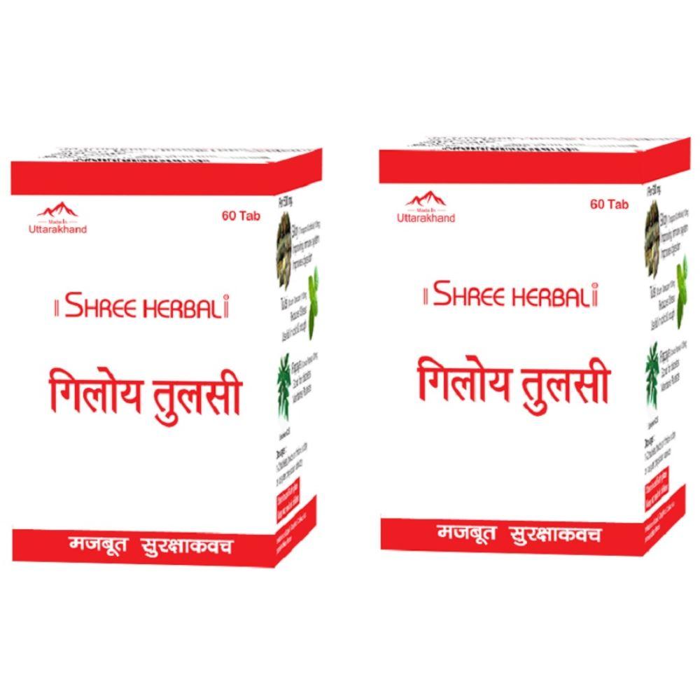 Shree Herbal Giloy Tulsi Tablet (60tab, Pack of 2)