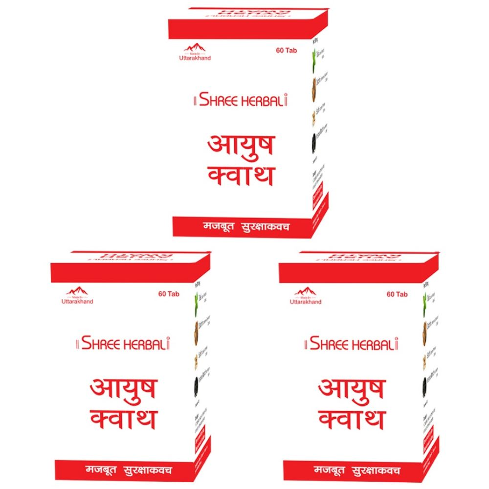 Shree Herbal Ayush Kwath Tablet (60tab, Pack of 3)