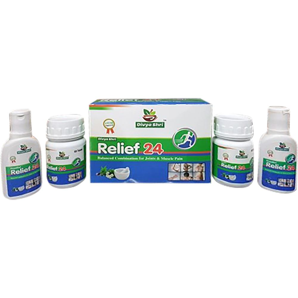 Divya Shri Relief 24 Ayurvedic Medicine For Joint & Muscle (1Pack)