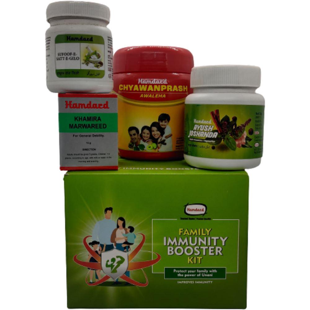 Hamdard Family Immunity Booster Kit (1Pack)