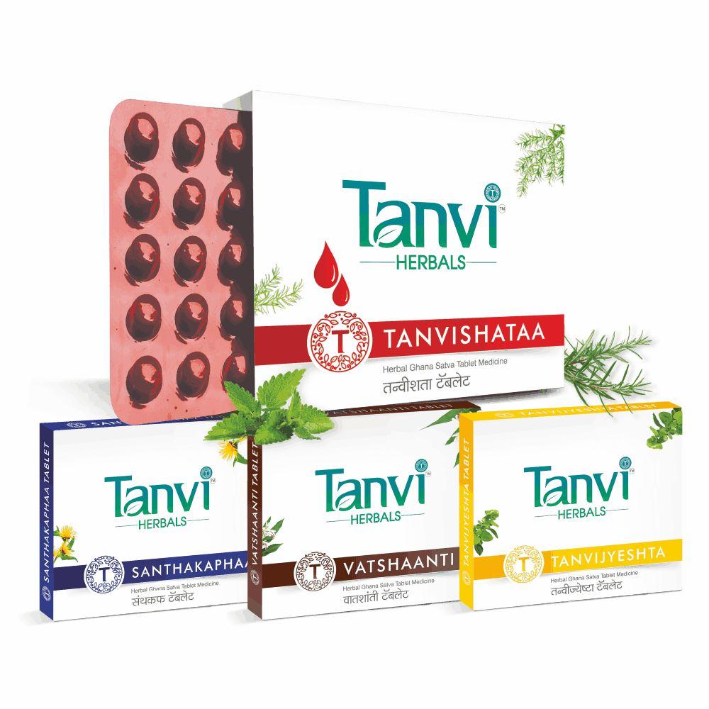 Tanvi Herbals Cough & Cold Kit (1Pack)