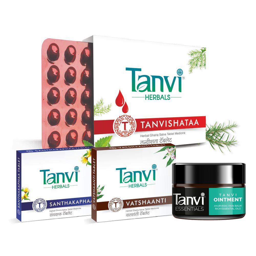 Tanvi Herbals Cold & Sneezing Kit (1Pack)