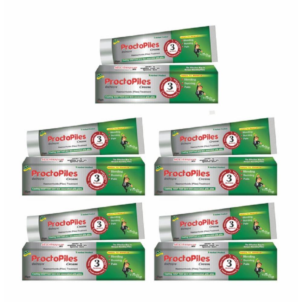 Vrinda Ayurvedic Proctopiles Cream (25g, Pack of 5)