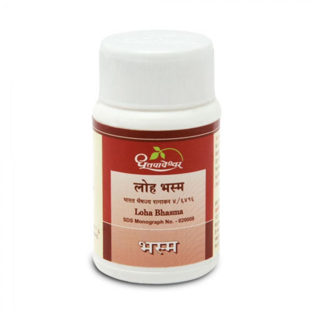 Dhootapapeshwar Loha Bhasma (10g)