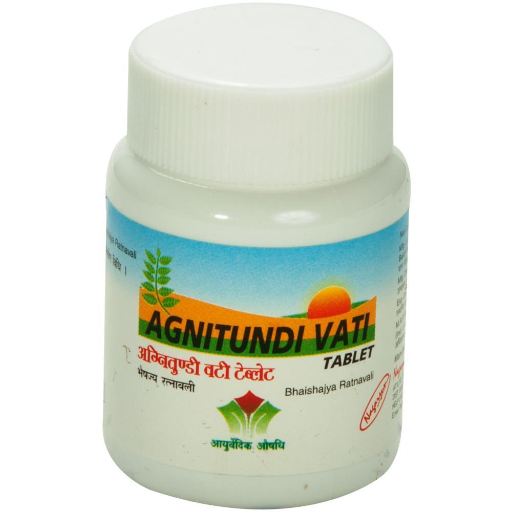 Nagarjun Agnitundi Vati (60tab)