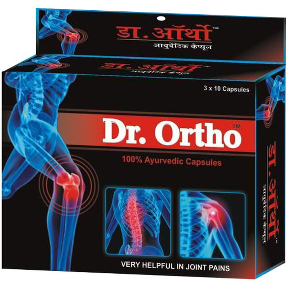Emami Dr. Ortho Capsule (30caps)