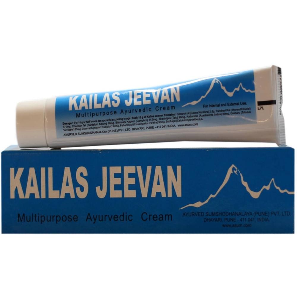 Sumshodhanalaya Sumshodhanalaya Kailash Jeevan (20g)