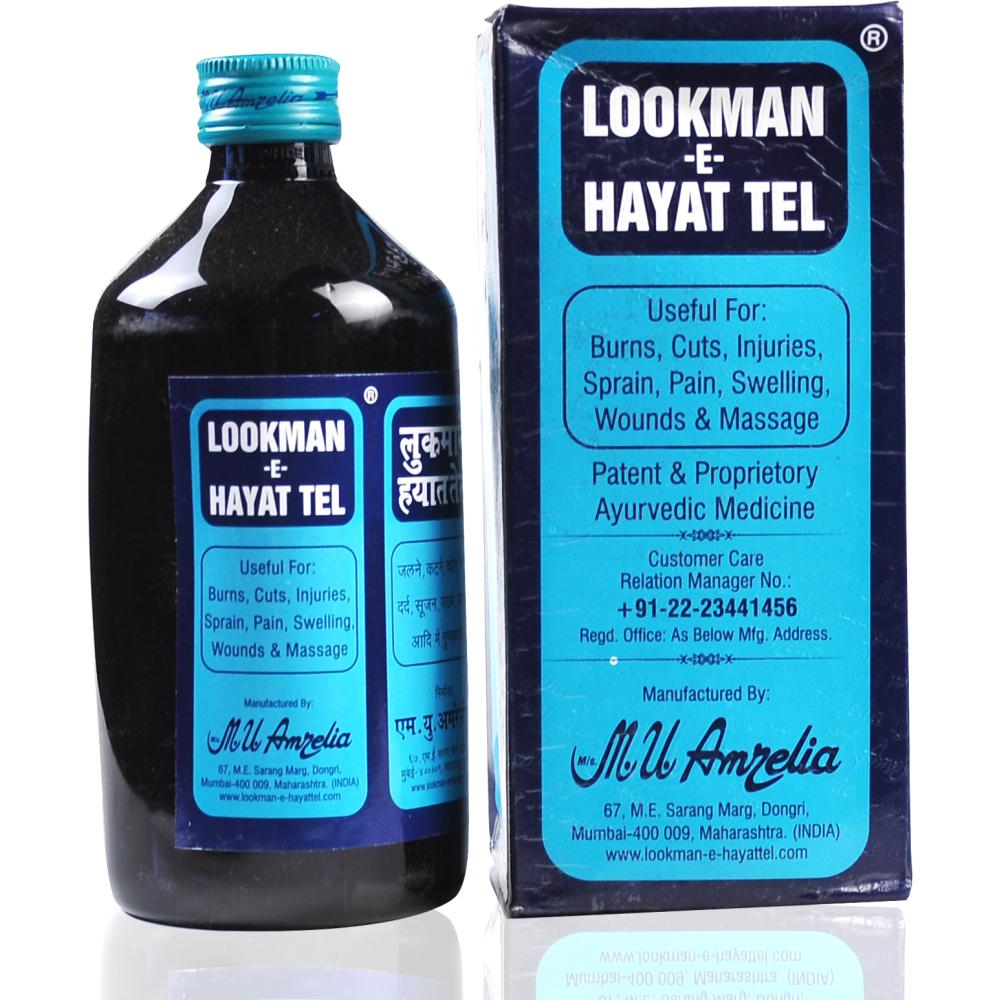 MU Amrelia Lookman-E-Hayat Tel (500ml)