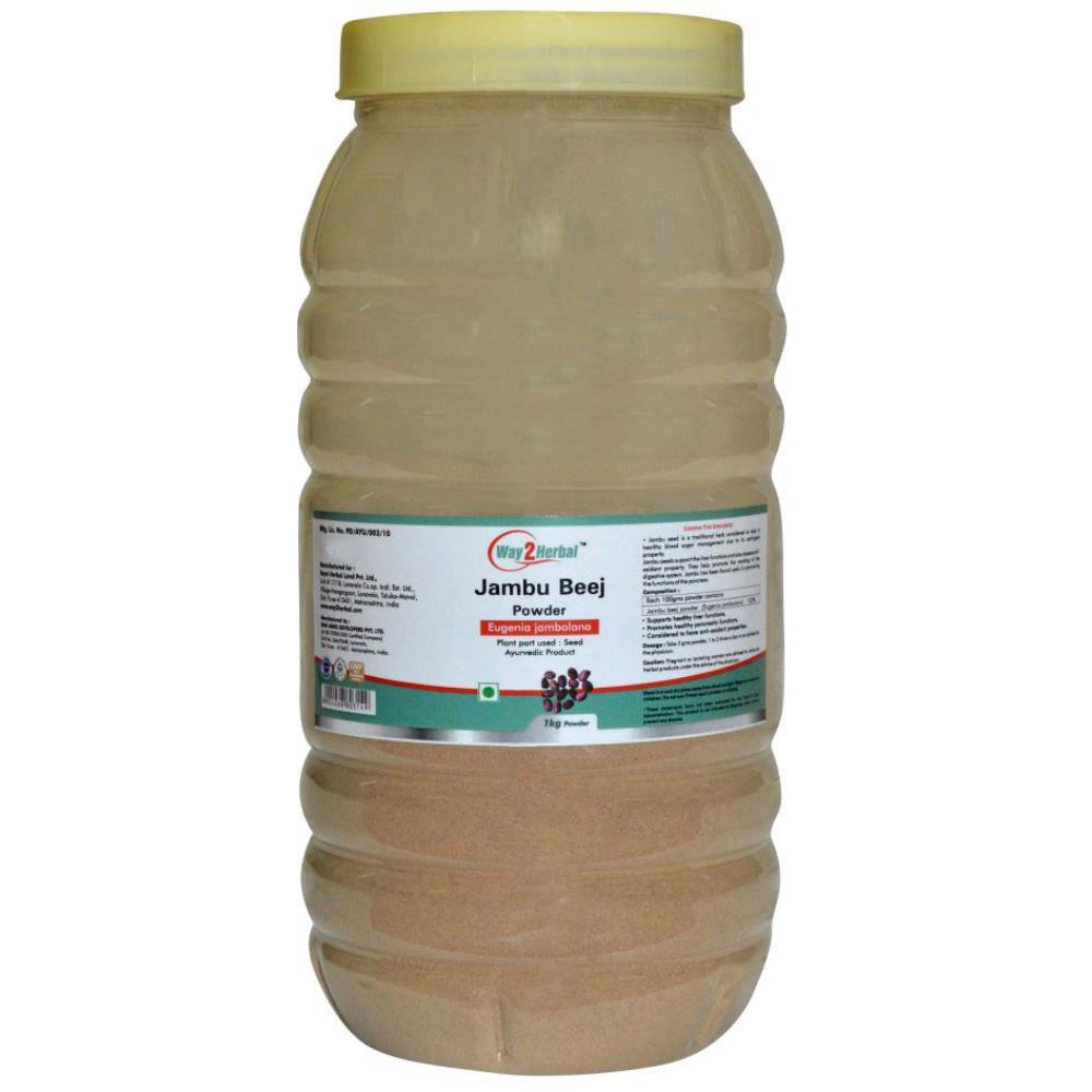Way2Herbal Jambu Beej Powder Powder (1kg)