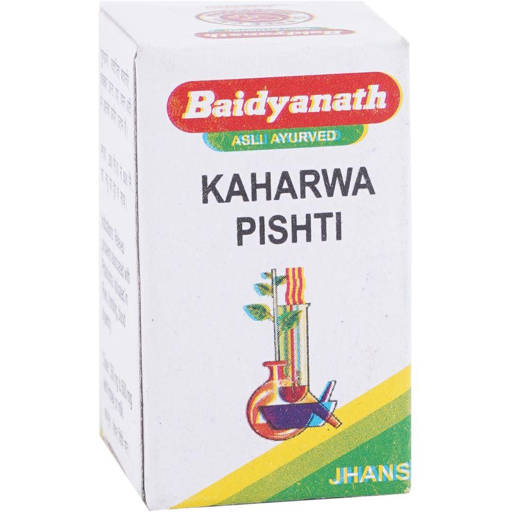 Baidyanath Kaharwa Pishti (2.5g)