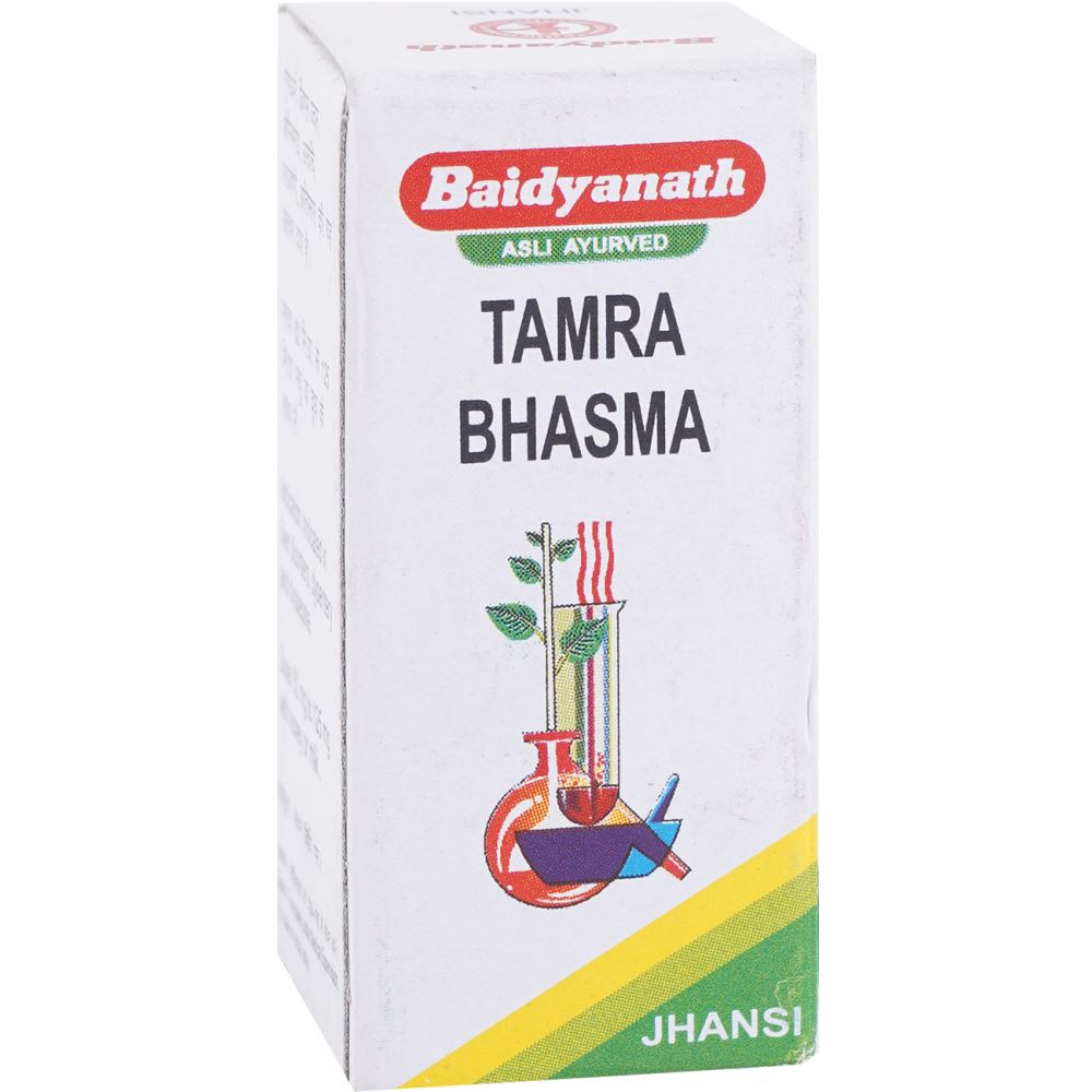 Baidyanath Tamra Bhasma (5g)