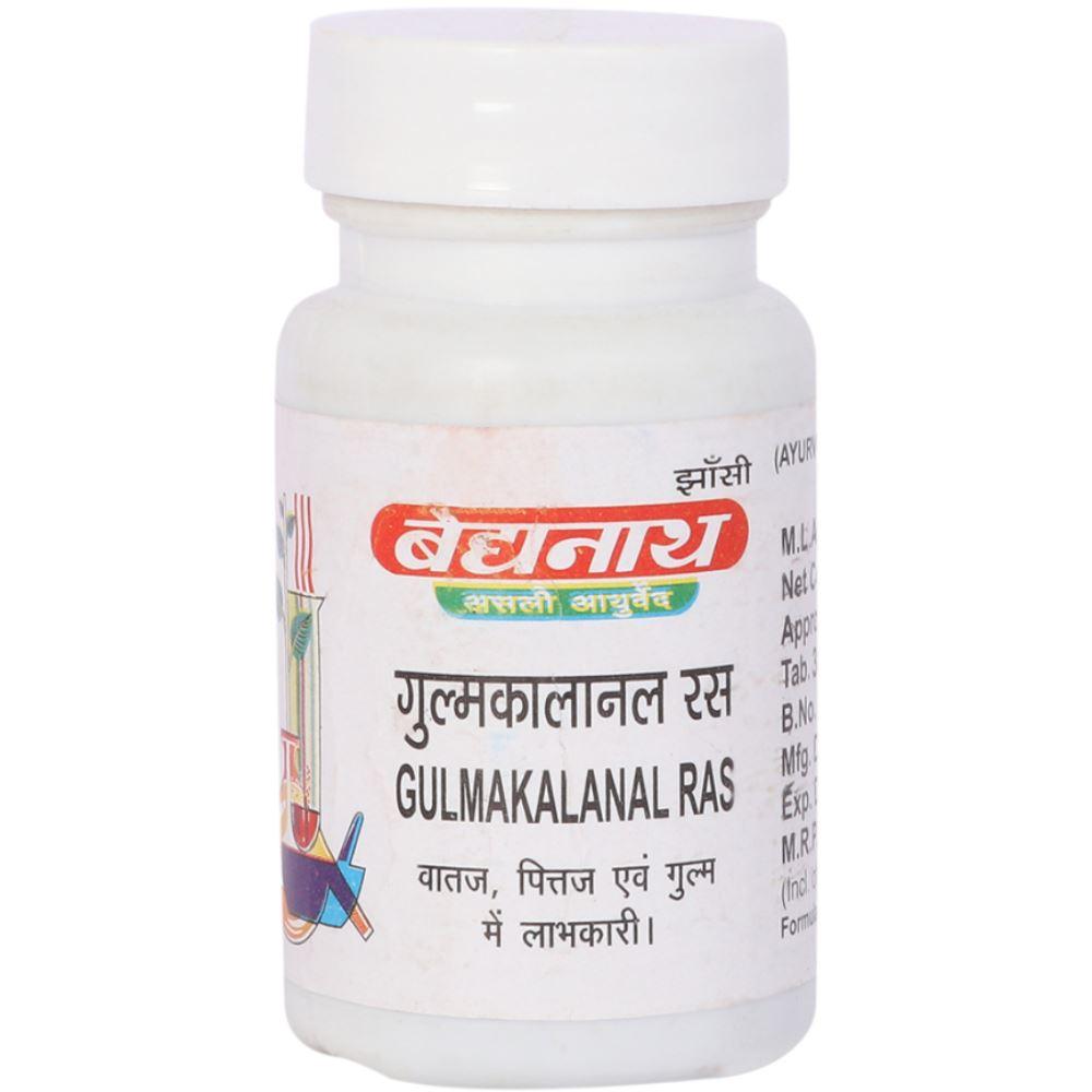 Baidyanath Gulmakalanal Ras (40tab)