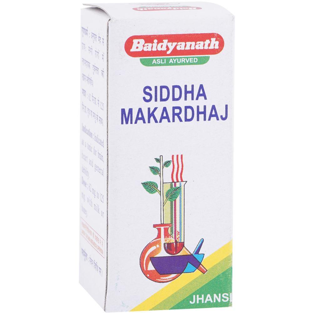 Baidyanath Siddha Makardhwaj (Ordinary) (2.5g)