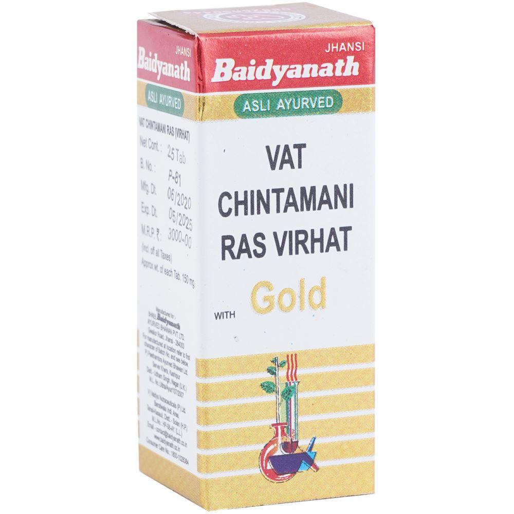 Baidyanath Vatchintamani Ras Vrihat (Swarna Moti Yukta) (25tab)