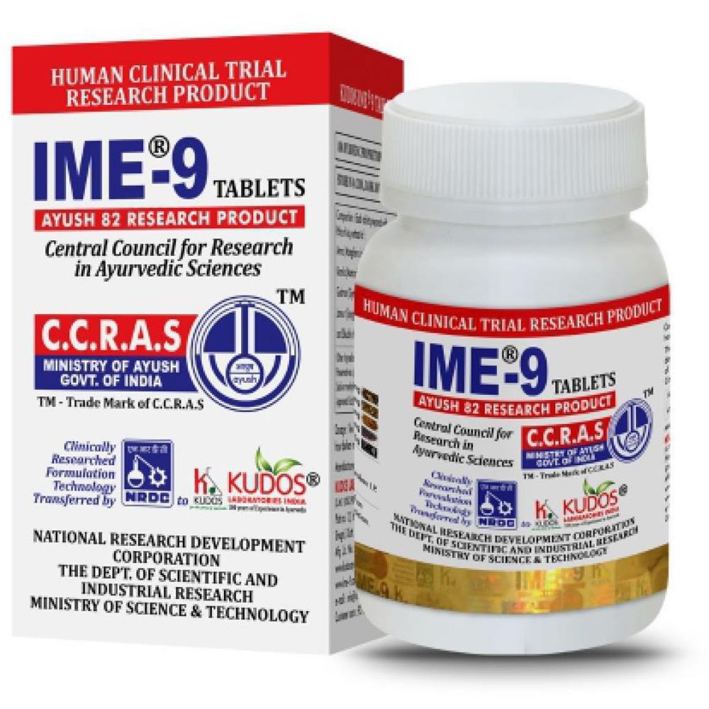 Kudos IME-9 Tablet (60tab)