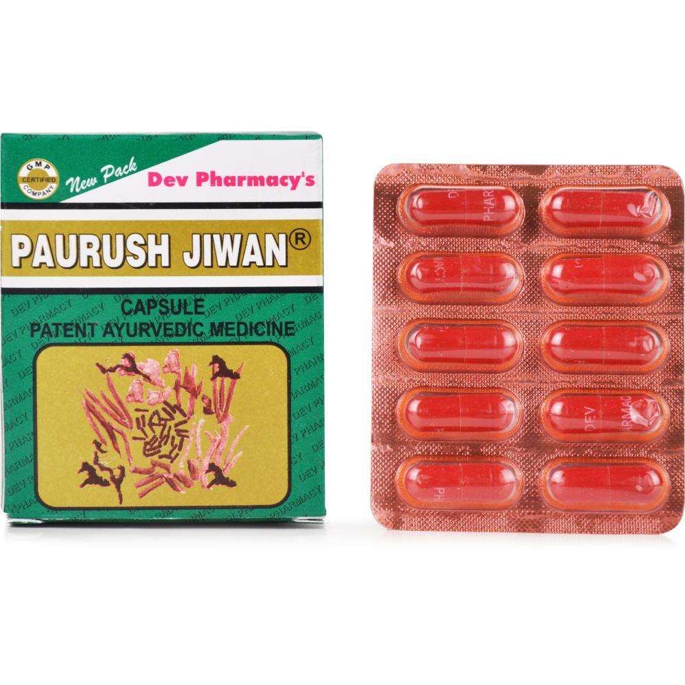 Dev Pharmacy Paurush Jiwan (60caps)