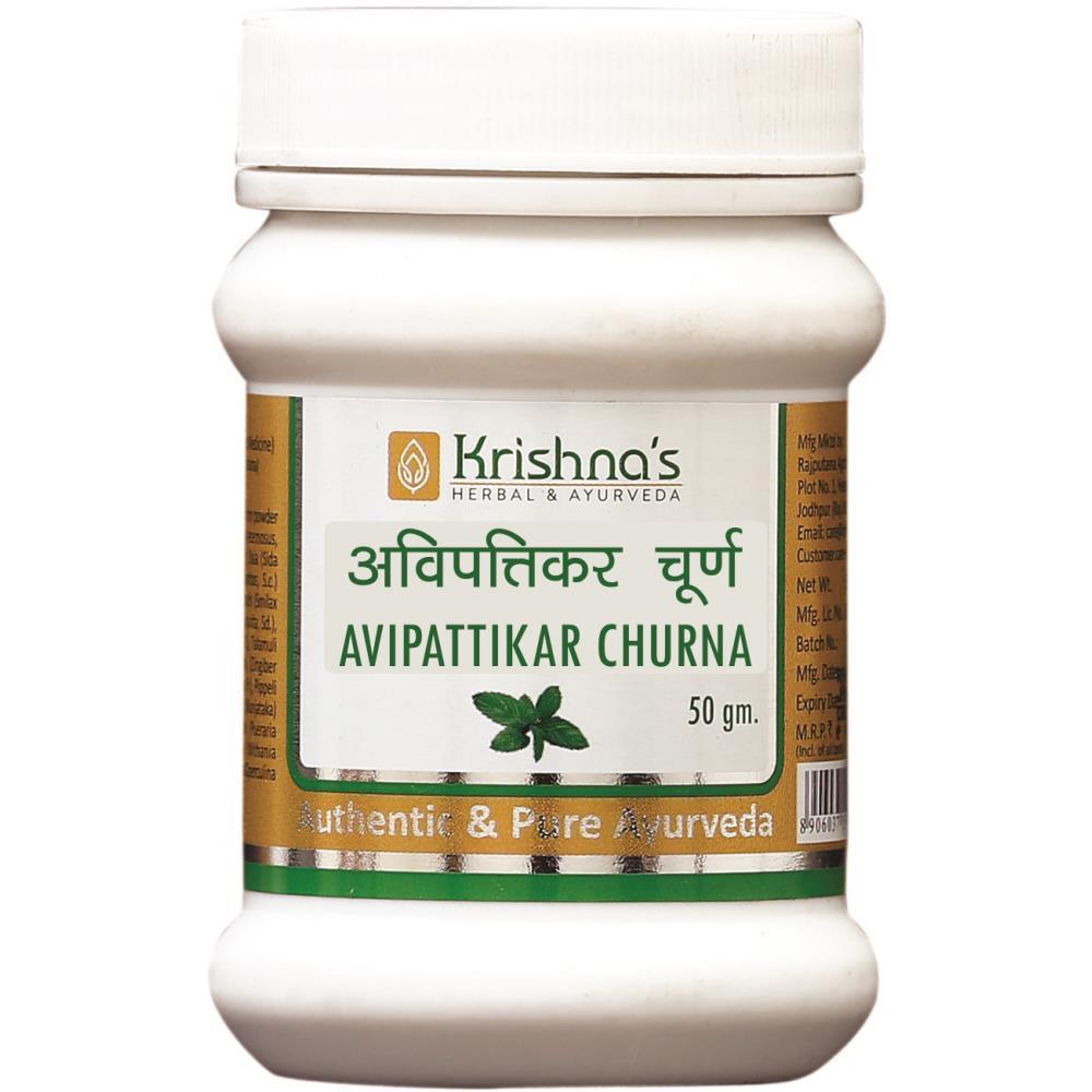 Krishna's Avipattikar Churna (50g)