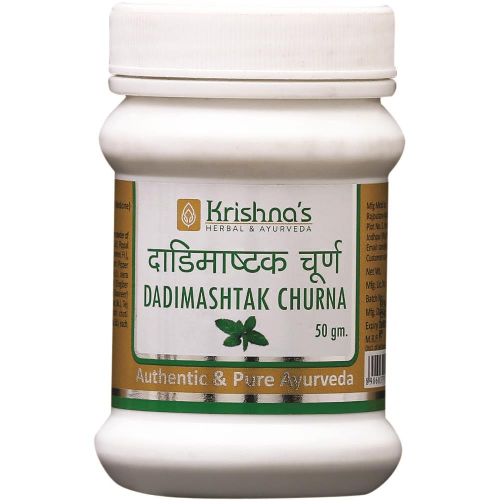 Krishna's Dadimashtak Churna (50g)