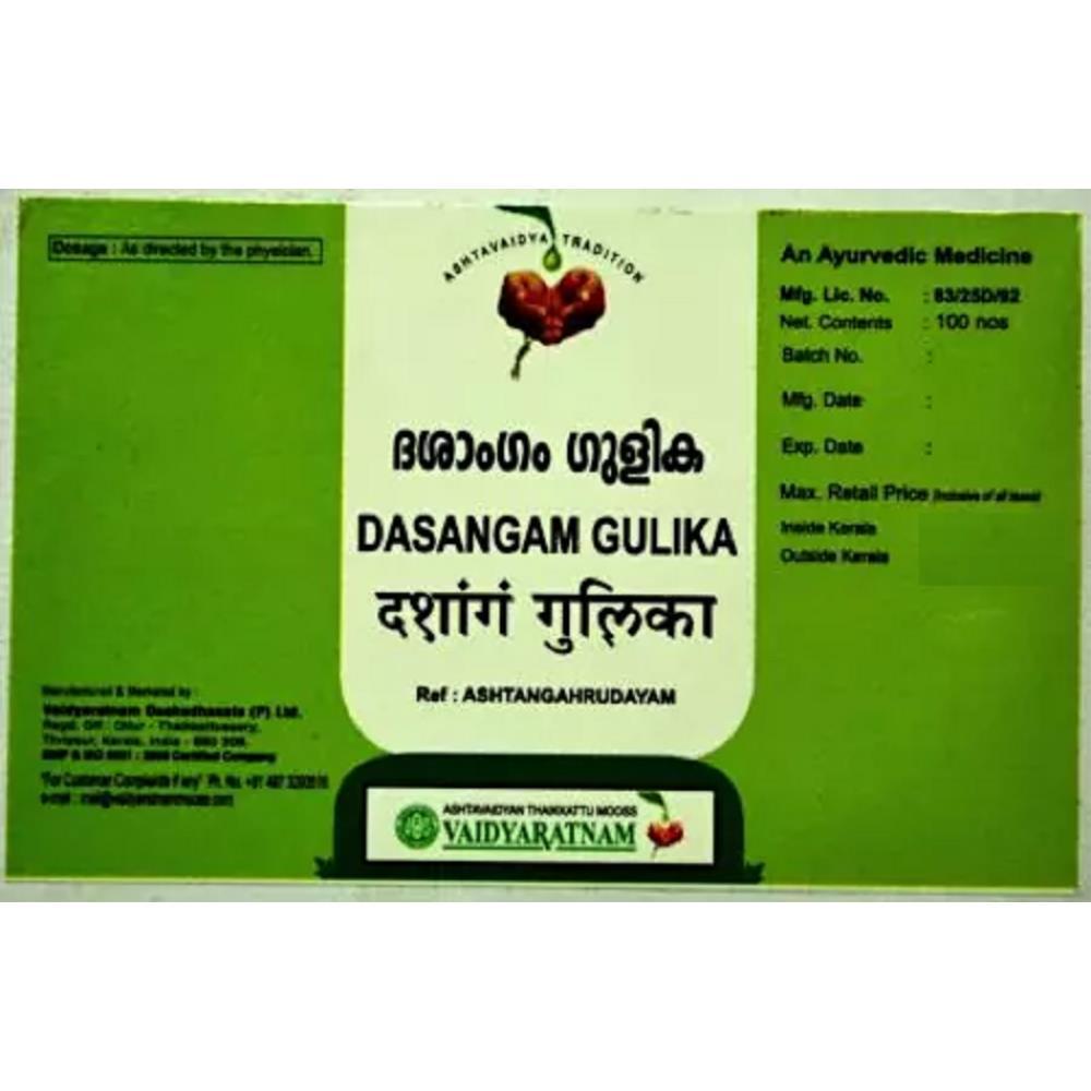 Vaidyaratnam Dasangam Gulika Tablet (100tab)