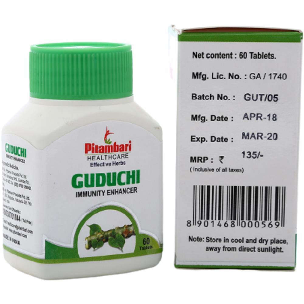 Pitambari Guduchi Immunity Booster Tablets (60tab)