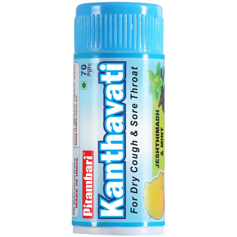 Pitambari Kanthavati- Cough Relief Pills (70Pills)