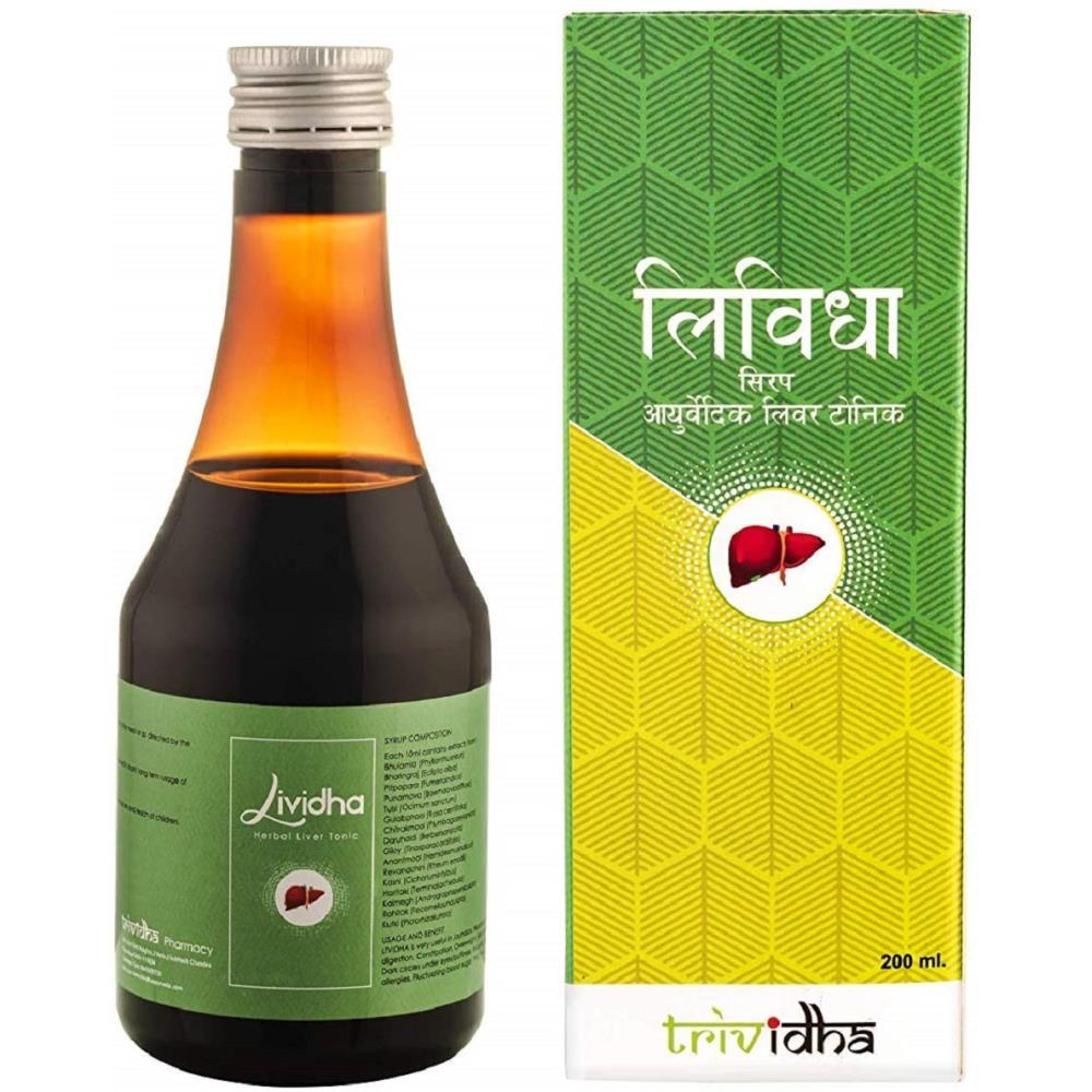 Trividha Lividha Syrup (200ml)