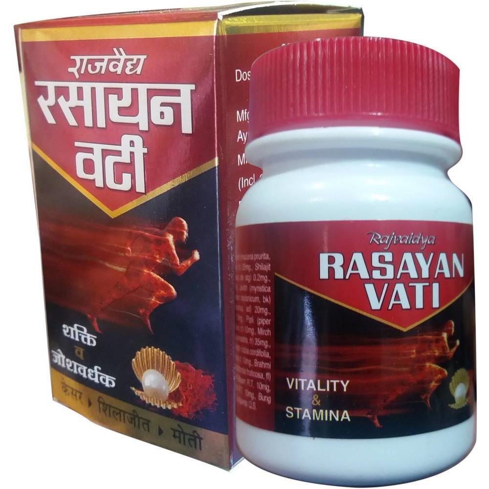 Rajvaidya Rasayan Vati (200tab)