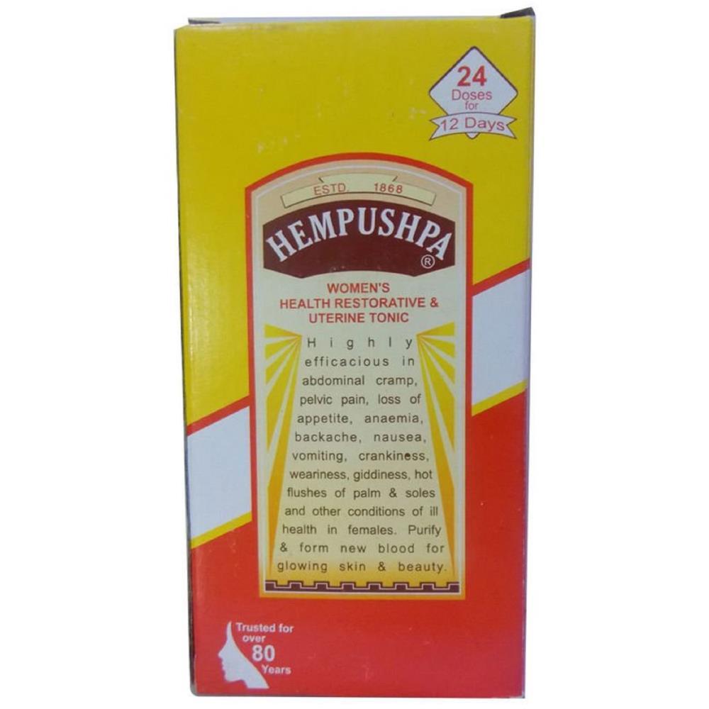 Rajvaidya Hempushpa Syrup (170ml)