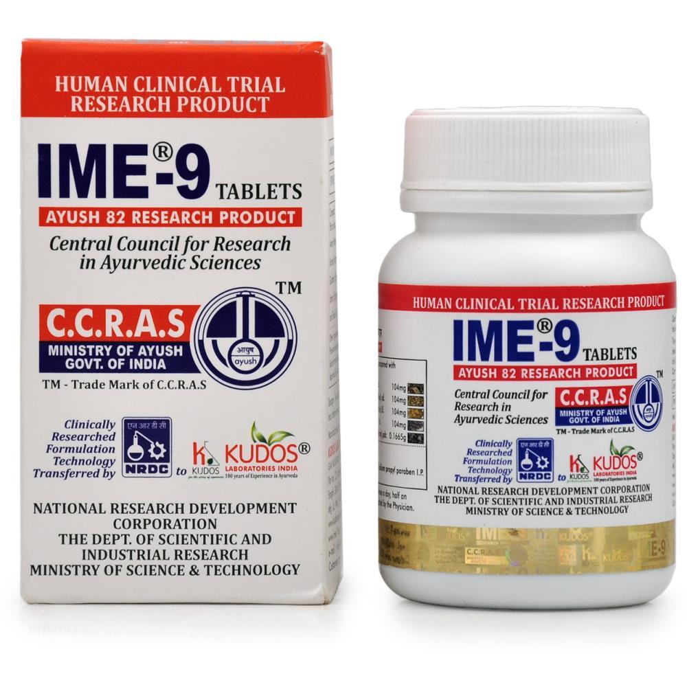 Kudos IME-9 (60tab)