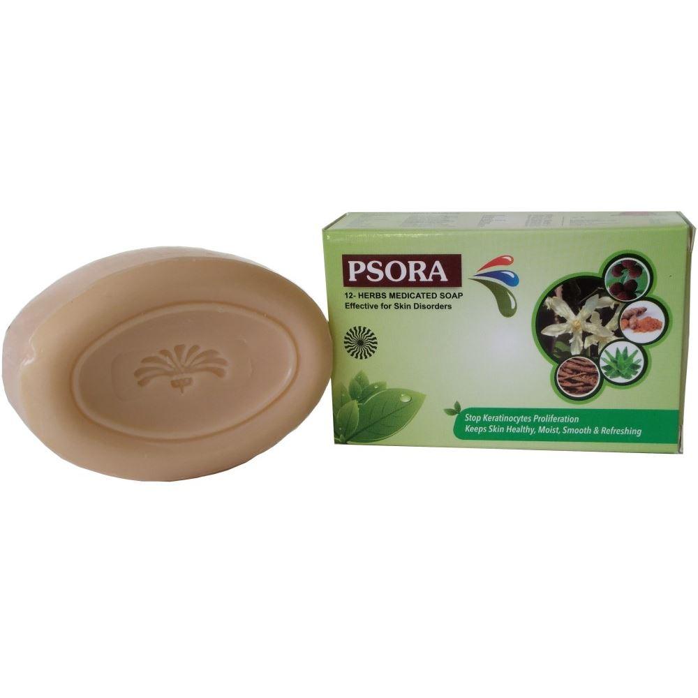 Ayulabs Psora Soap (75g)