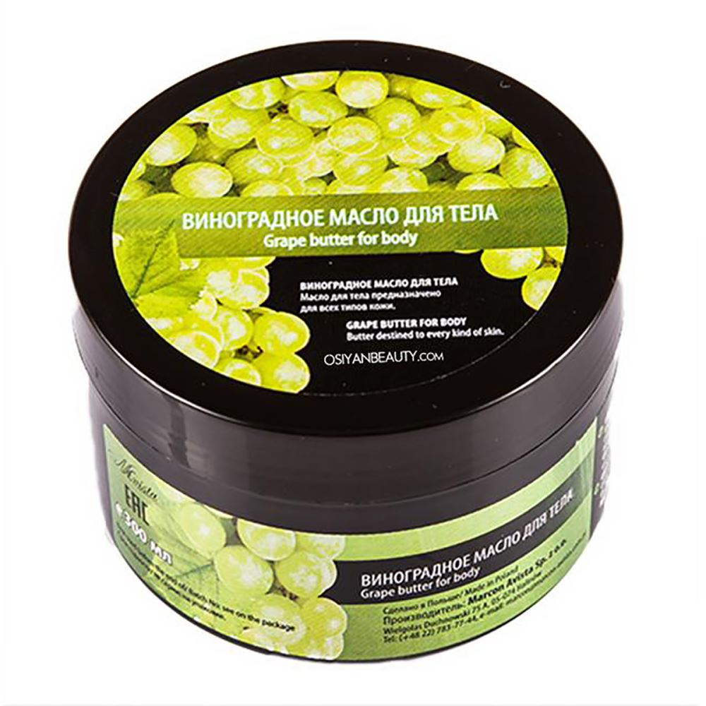 Larel Body Butter Grapes (Made In Europe) (300ml)