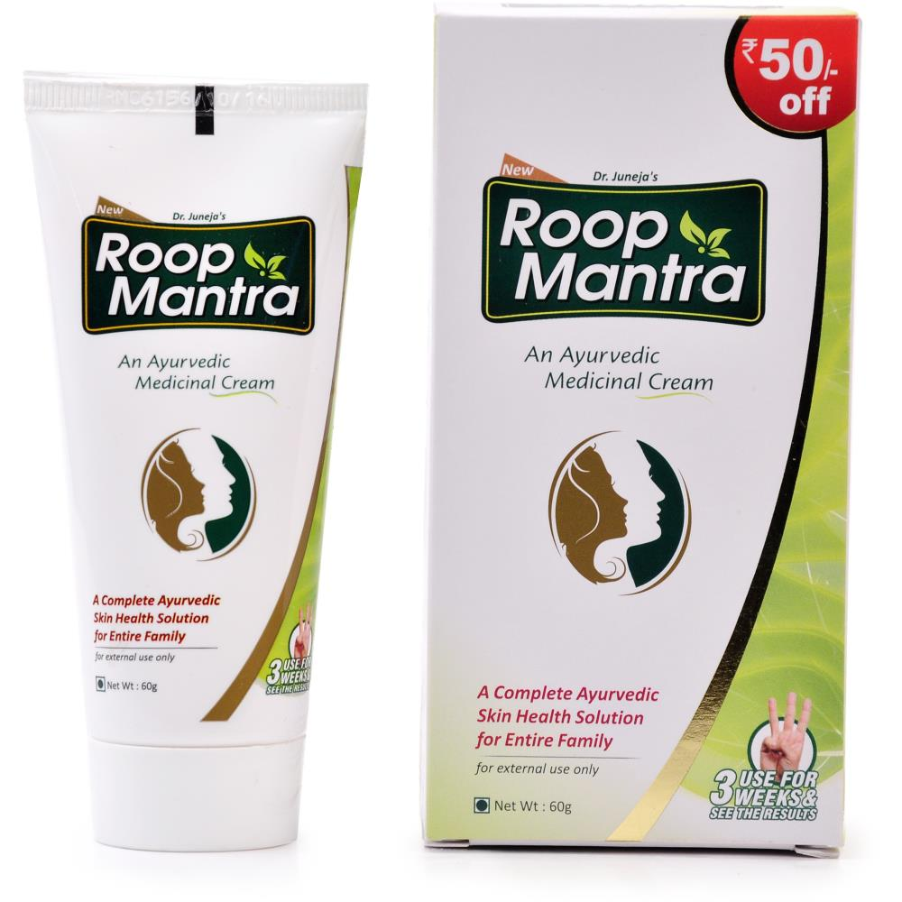 Divisa Herbal Roop Mantra Cream (60g)