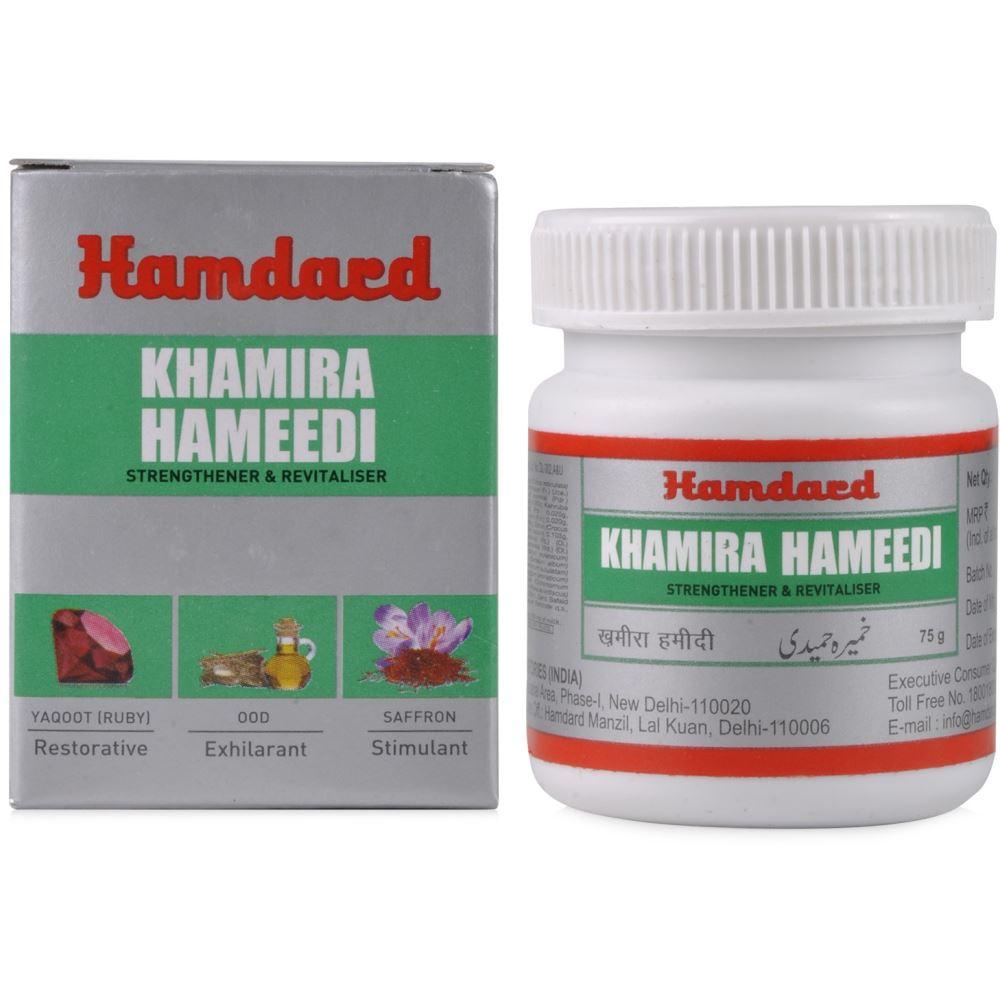 Hamdard Khamira Hameedi (75g)