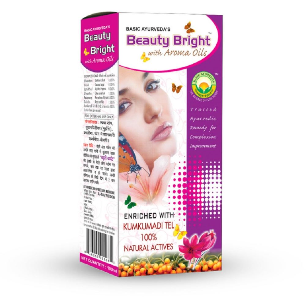 Basic Ayurveda Beauty Bright Lotion (With Aroma Oil) (100ml)