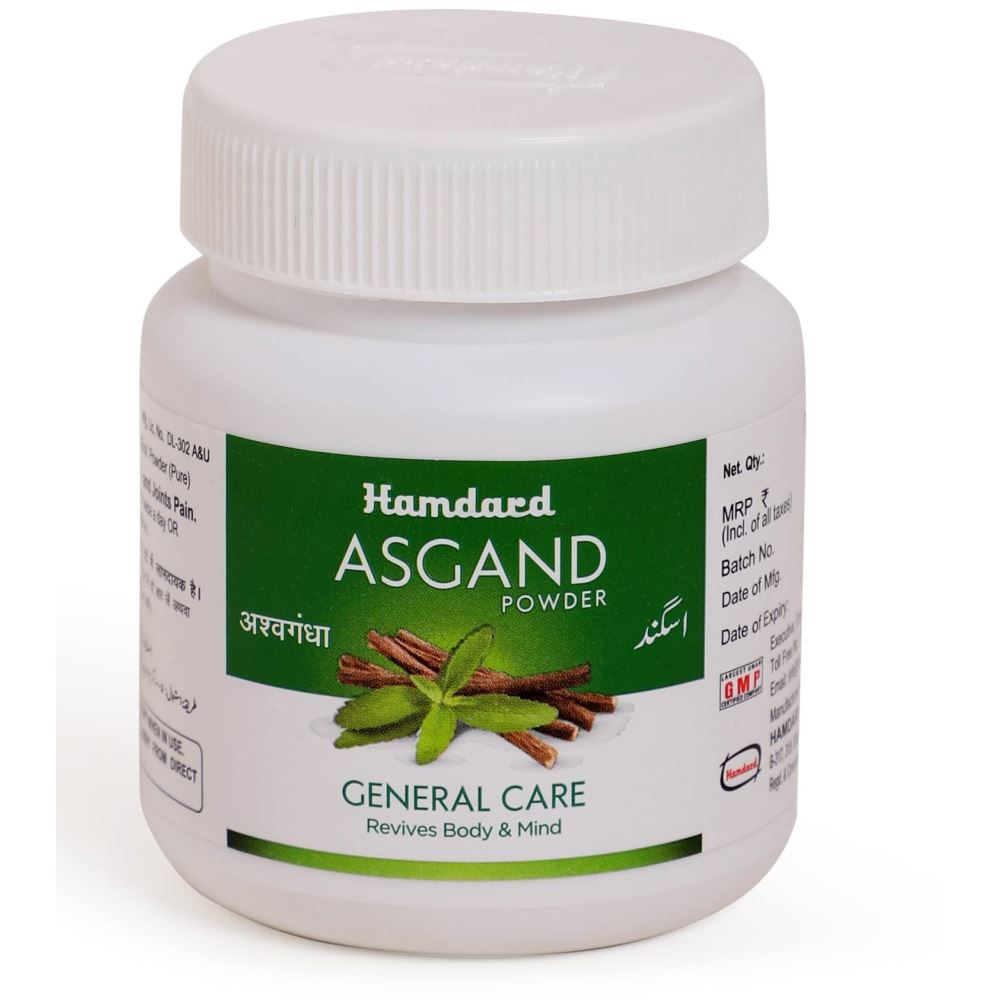Hamdard Asgand Powder (100g)