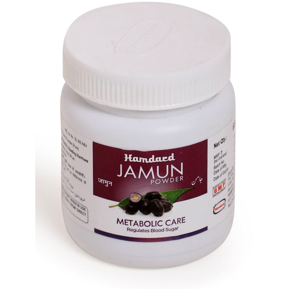 Hamdard Jamun Powder (60g)