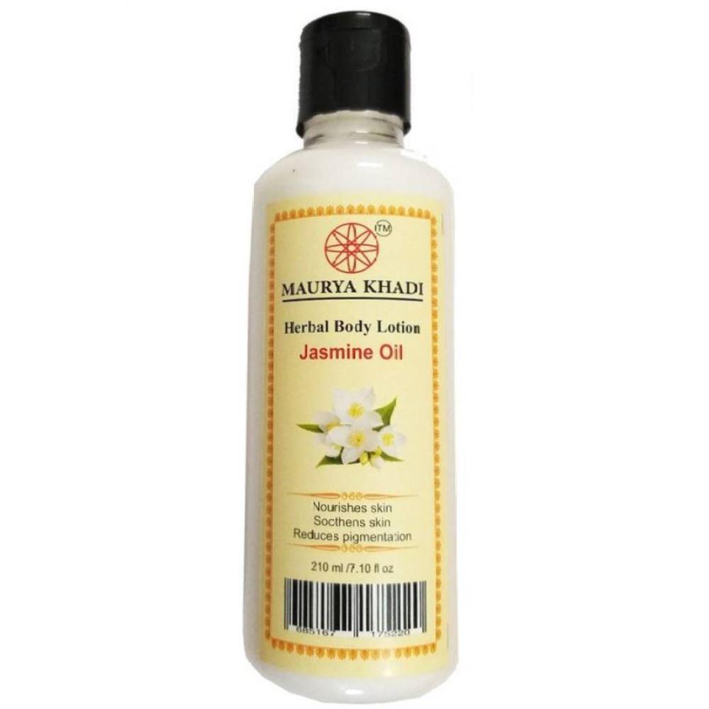 Maurya Khadi Herbal Jasmine Oil Body Lotion (210ml)