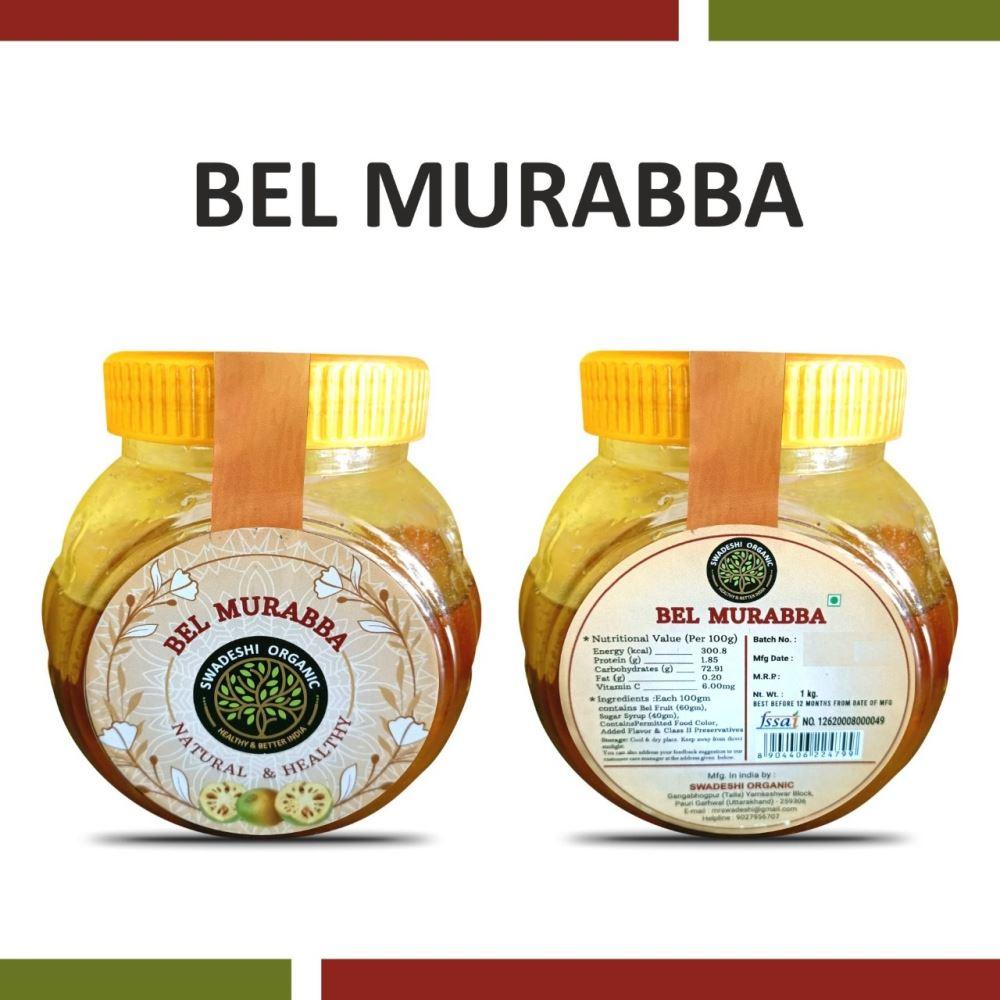 Swadeshi Organic Bel Murrabba (1kg)