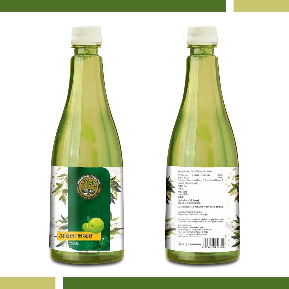 Swadeshi Organic Amla Sharbat (750ml)