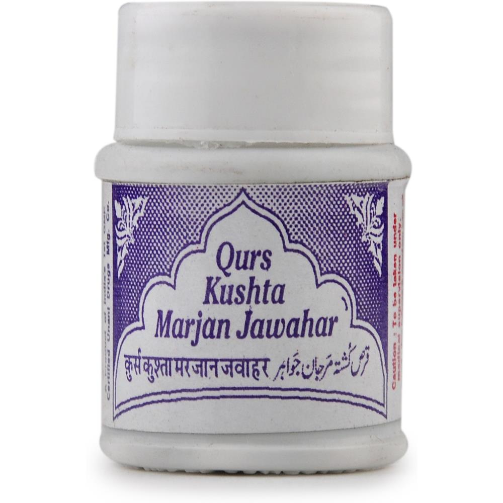 Rex Qurs Kushta Marjan Jawahar (20tab)