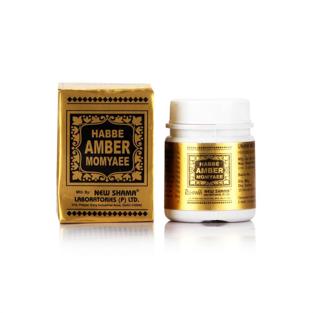 New Shama Habbe Amber Momyaee Gold (10Pills)