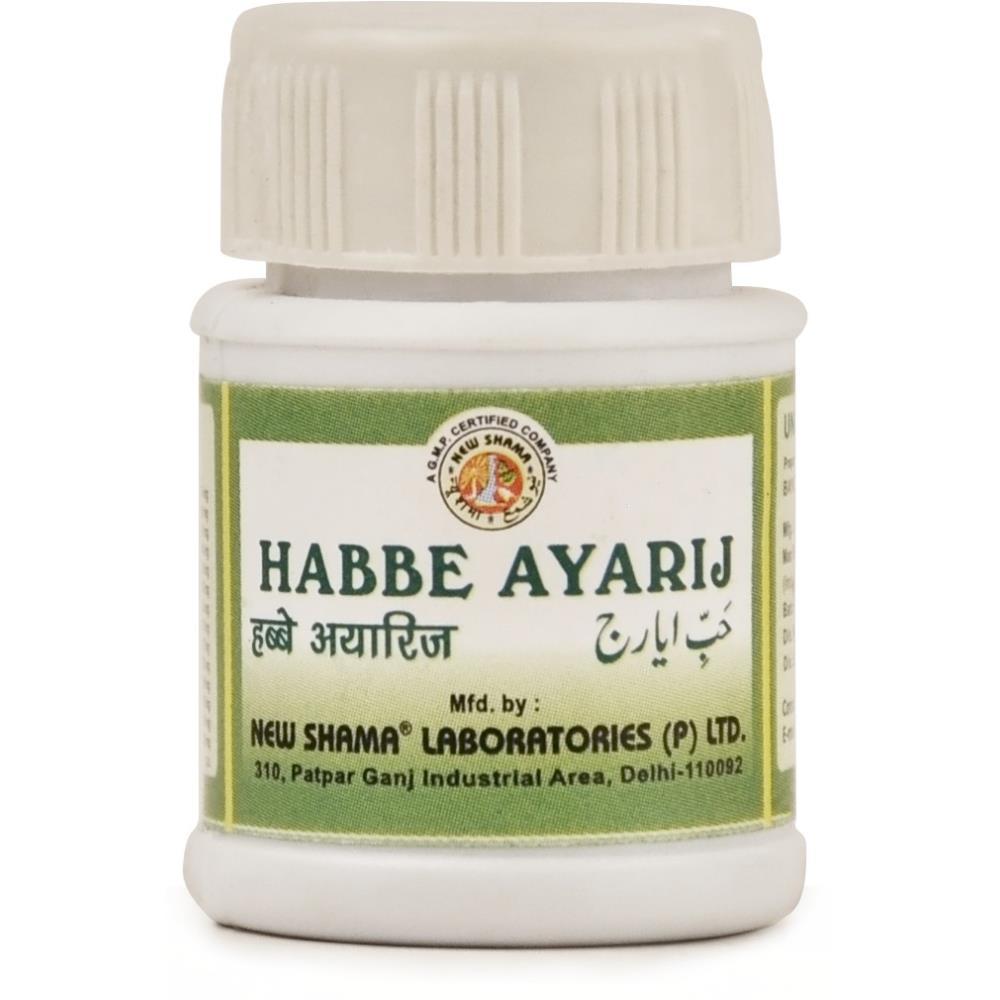New Shama Habbe Ayarij (10g)