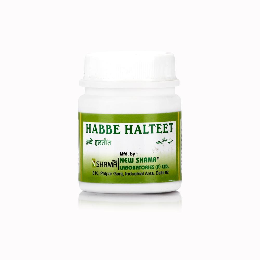 New Shama Habbe Halteet Jar (1000Pills)