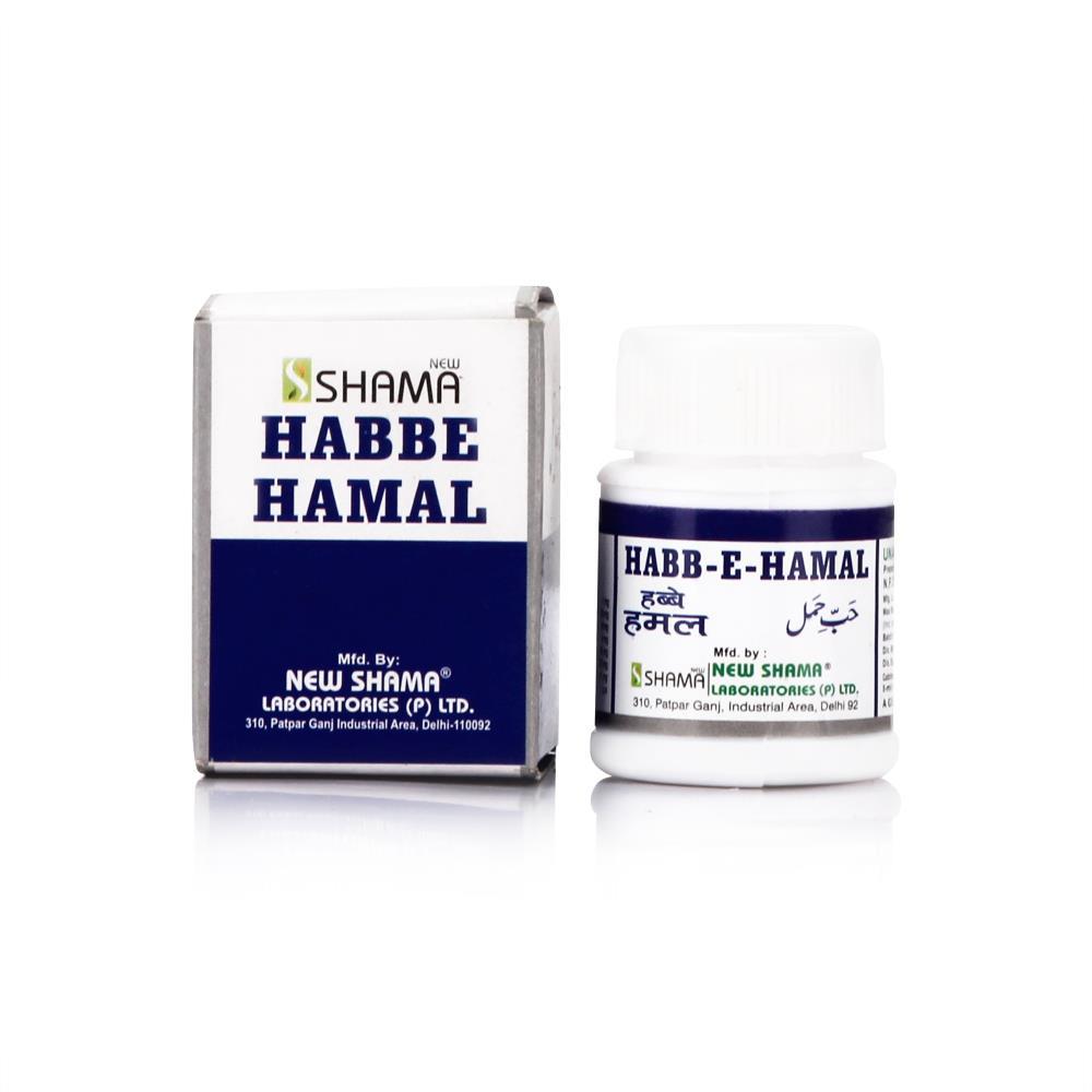 New Shama Habbe Hamal (10Pills)